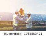 engineer and technician... | Shutterstock . vector #1058863421