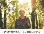 smiling senior woman having... | Shutterstock . vector #1058883449