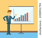 businessman standing near board ... | Shutterstock . vector #1058901794