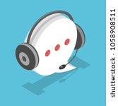 speech bubble with headset icon ... | Shutterstock .eps vector #1058908511