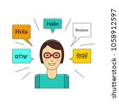 learn language concept with... | Shutterstock . vector #1058912597