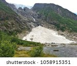 briksdalsbreen is a glacier arm ... | Shutterstock . vector #1058915351