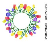 greeting card with spring ... | Shutterstock . vector #1058920841