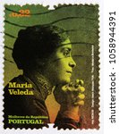 Small photo of LISBON , PORTUGAL - CIRCA 2000s: A Post stamp of Portugal shows portrait of Maria Veleda