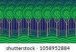 seamless cartoon forest... | Shutterstock .eps vector #1058952884