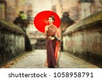 asia woman wearing traditional... | Shutterstock . vector #1058958791