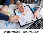 business people discussing the...   Shutterstock . vector #1058967524