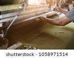 traditional textile manufacture ... | Shutterstock . vector #1058971514