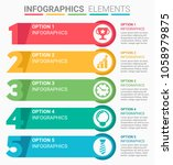 infographics element abstract... | Shutterstock .eps vector #1058979875