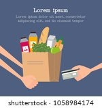 grocery delivery service... | Shutterstock .eps vector #1058984174