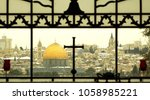 the holy city jerusalem ... | Shutterstock . vector #1058985221