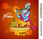 vector illustration of a... | Shutterstock .eps vector #1058988464