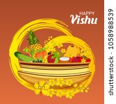 vector illustration of a... | Shutterstock .eps vector #1058988539