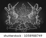 two graphic dinocorns. roaring... | Shutterstock .eps vector #1058988749