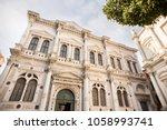 scuola grande di san rocco in... | Shutterstock . vector #1058993741
