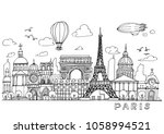 paris  doodles drawing... | Shutterstock .eps vector #1058994521