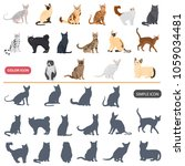 color flat and simple cats... | Shutterstock .eps vector #1059034481