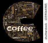 conceptual creative hot morning ... | Shutterstock . vector #1059064985