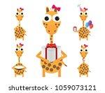 cute giraffe celebrating... | Shutterstock .eps vector #1059073121