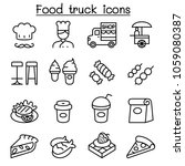 food truck icon set in thin... | Shutterstock .eps vector #1059080387