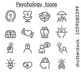 psychology icon set in thin... | Shutterstock .eps vector #1059080399