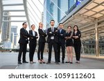 group of professional business... | Shutterstock . vector #1059112601