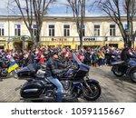 odesa ukraine   04 01 2018  the ... | Shutterstock . vector #1059115667