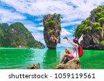 freedom traveler woman relaxing ... | Shutterstock . vector #1059119561