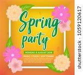 spring party invitation vard | Shutterstock .eps vector #1059120617