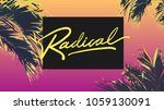 80's style tropic coconut leaf  ... | Shutterstock .eps vector #1059130091