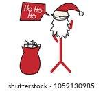 santa claus stickman vector... | Shutterstock .eps vector #1059130985