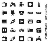 flat vector icon set   cinema... | Shutterstock .eps vector #1059134807