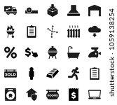 flat vector icon set   bbq... | Shutterstock .eps vector #1059138254