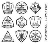vintage monochrome medical... | Shutterstock .eps vector #1059141404