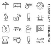 flat vector icon set   umbrella ... | Shutterstock .eps vector #1059150971
