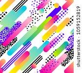 abstract seamless vector... | Shutterstock .eps vector #1059152819
