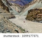 rafting on the zanskar river.... | Shutterstock . vector #1059177371
