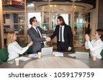company executive or boss...   Shutterstock . vector #1059179759
