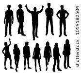 set of business people  vector... | Shutterstock .eps vector #1059182504