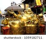 china.hangzhou.july 26  2007.... | Shutterstock . vector #1059182711
