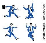 businessman in different... | Shutterstock .eps vector #1059209921