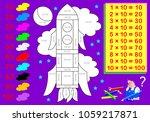 worksheet with exercises for... | Shutterstock .eps vector #1059217871