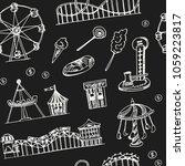 amusement park hand drawn... | Shutterstock .eps vector #1059223817