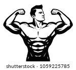 gym  sport  bodybuilding... | Shutterstock .eps vector #1059225785