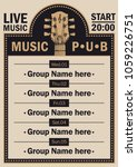 vector poster for the beer pub... | Shutterstock .eps vector #1059226751