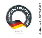 made in germany  german... | Shutterstock .eps vector #1059245429