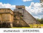 mexico  yucatan  mayan great...   Shutterstock . vector #1059245981