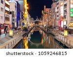 osaka  japan   may 11 ... | Shutterstock . vector #1059246815