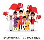 vector illustration of the... | Shutterstock .eps vector #1059255821