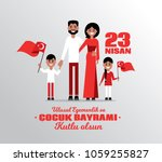 vector illustration of the... | Shutterstock .eps vector #1059255827